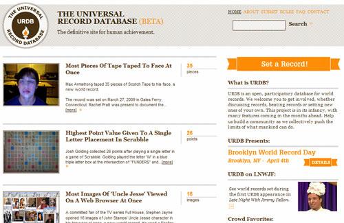 universal-records-database